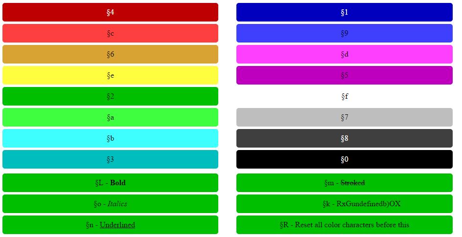все цветовые коды майнкрафт #7